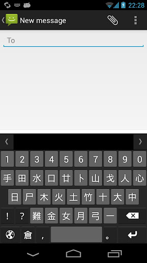 Another Cangjie Input Method