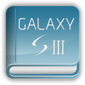 GALAXY SⅢ User's Digest