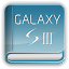GALAXY SⅢ User's Digest 1.0.0.6 APK for Android
