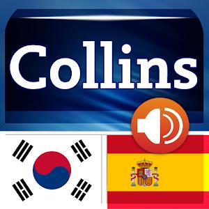 Korean<>Spanish Gem Dictionary Icon