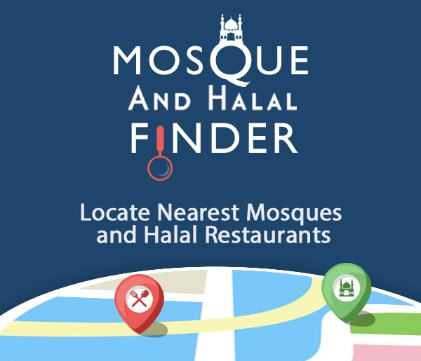 Mosque and Halal Finder 2017- screenshot