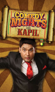 Comedy Nights With Kapil - screenshot thumbnail