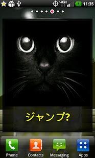猫のしっぽウィジェット- screenshot thumbnail
