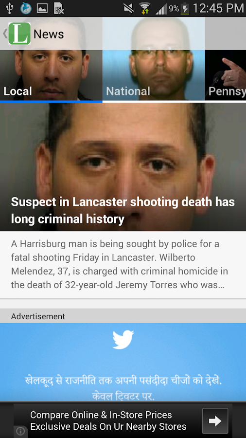LancasterOnline - screenshot