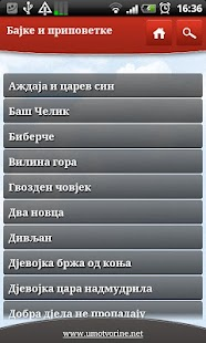 Narodne umotvorine - screenshot thumbnail