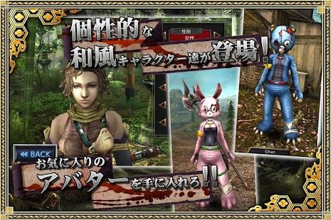RPGイザナギオンライン - screenshot thumbnail