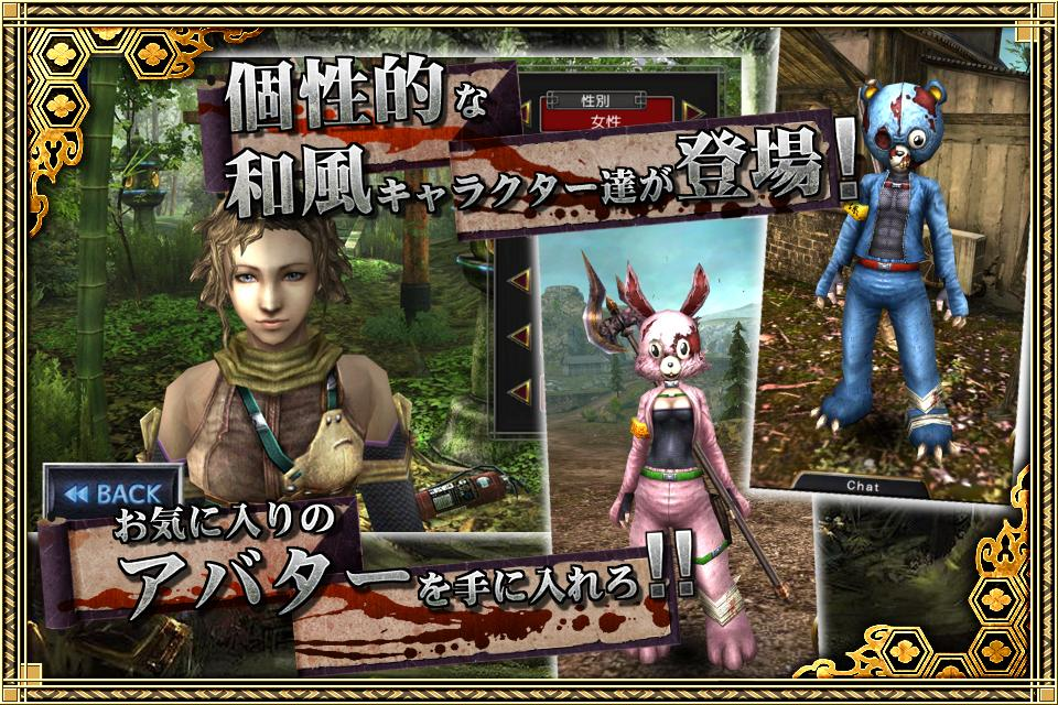 RPGイザナギオンライン - screenshot