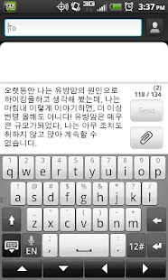 COMMUNILATOR PRO - Translator- screenshot thumbnail
