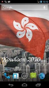 3D Hong Kong Flag LWP + - screenshot thumbnail
