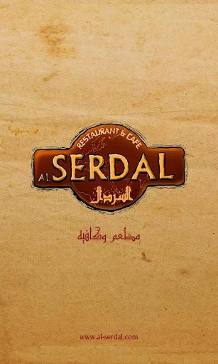 AlSerdal Cafe