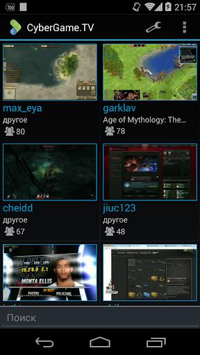 CyberGame.TV
