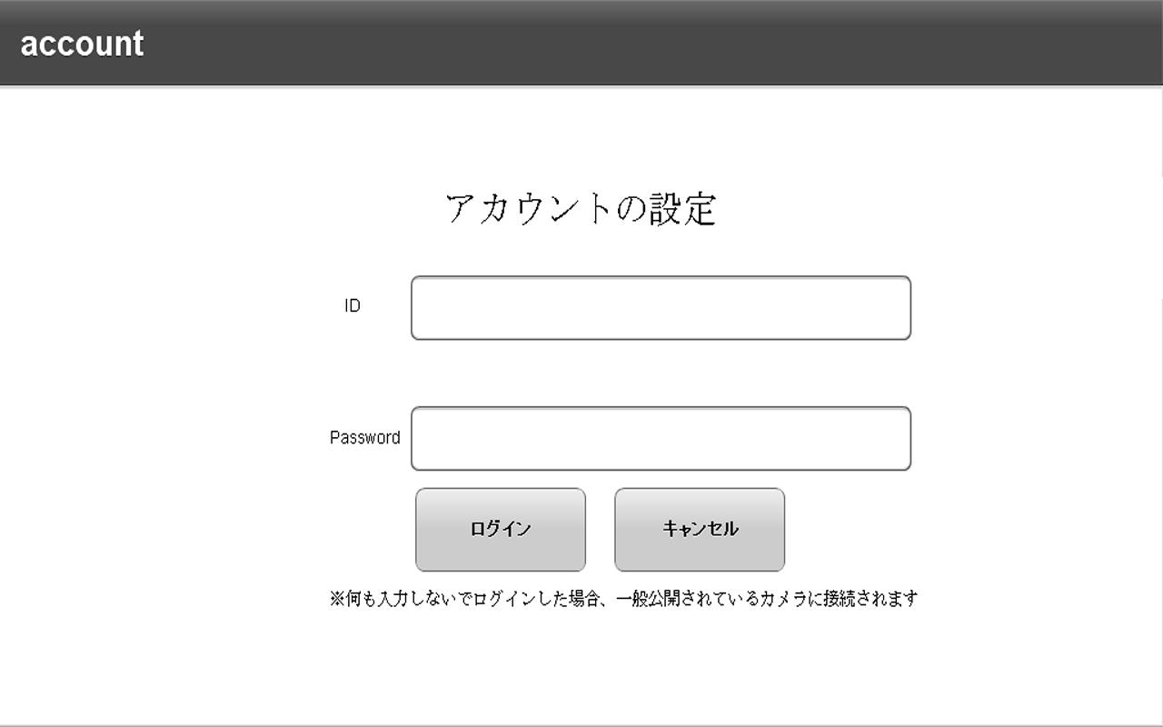 LIVE NET- screenshot
