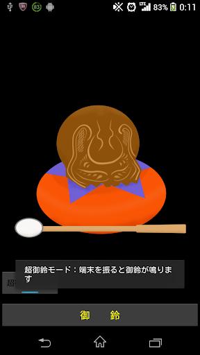 MO・KU・GYO