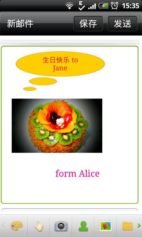 Aico Mail-電子郵箱 - screenshot