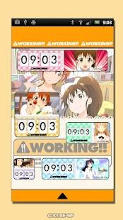 WORKING 時計