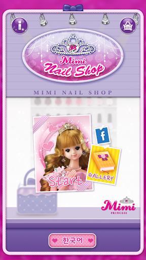 Mimi's Nail Shop