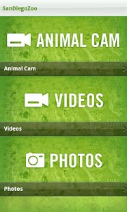 San Diego Zoo- screenshot thumbnail