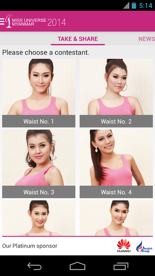 Miss Universe Myanmar- screenshot