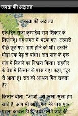 Tenali Ramakrishna In Hindi