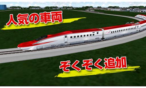 リアル鉄道アプリ~鉄道パーク【基本無料シミュレーション】