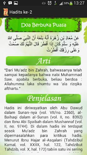 Download Hadits Dhaif Ramadhan Google Play Softwares Aozzh3ijzagq