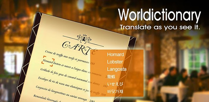 Worldictionary