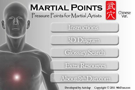 Martial Points - Chinese- screenshot thumbnail