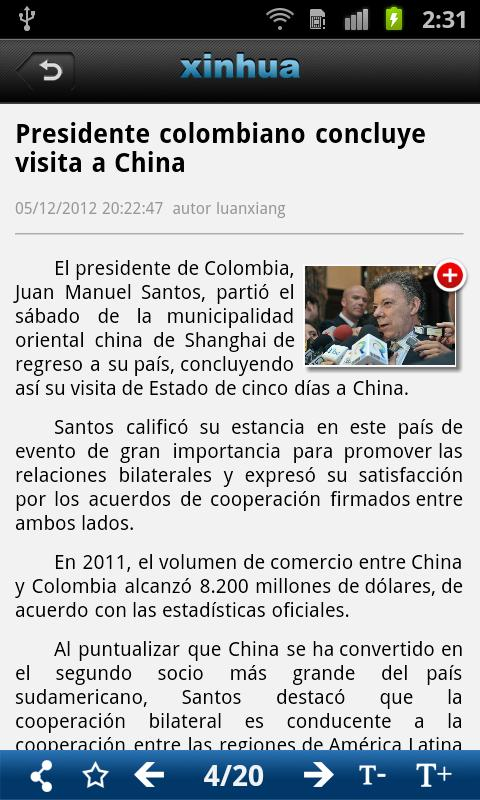 Xinhua Móvil - screenshot