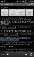 Screenshot of datMate