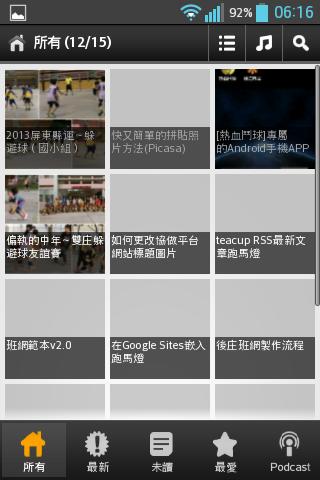 玩免費運動APP 下載熱血鬥球Hot-blooded Dodgeball app不用錢 硬是要APP