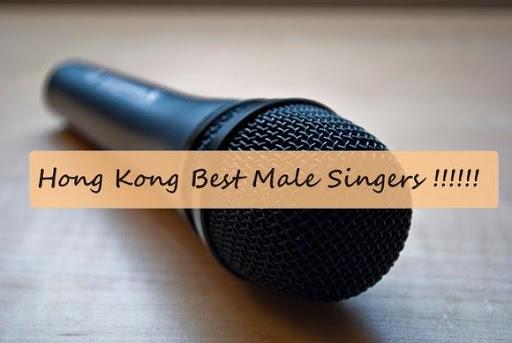 香港最佳男歌手