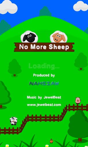 免费羊 - 新年快乐