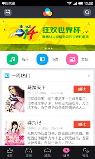 玩工具App|淘宝手机助手免費|APP試玩