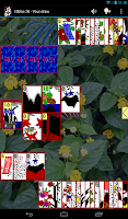 Screenshot of Minhato
