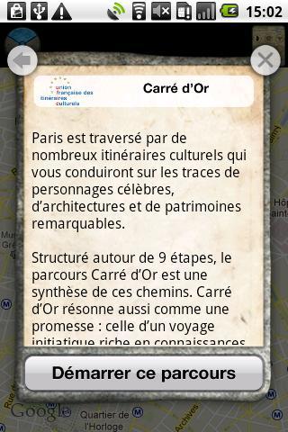 【免費旅遊App】Carré d'Or-APP點子