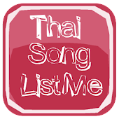Thai Music Tube Free - List Me