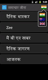 Hindi News Live - screenshot thumbnail