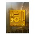 AlMuathen logo
