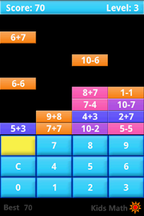 Kids Math Game Lite- screenshot thumbnail