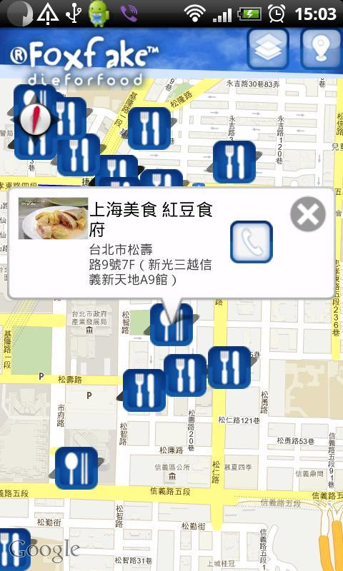 DieForFood- screenshot