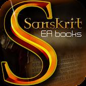 SanskritEABookBhagvadGeeta3