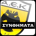AEK KERKIDA icon