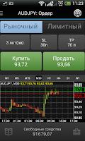 Screenshot of iTrader 8