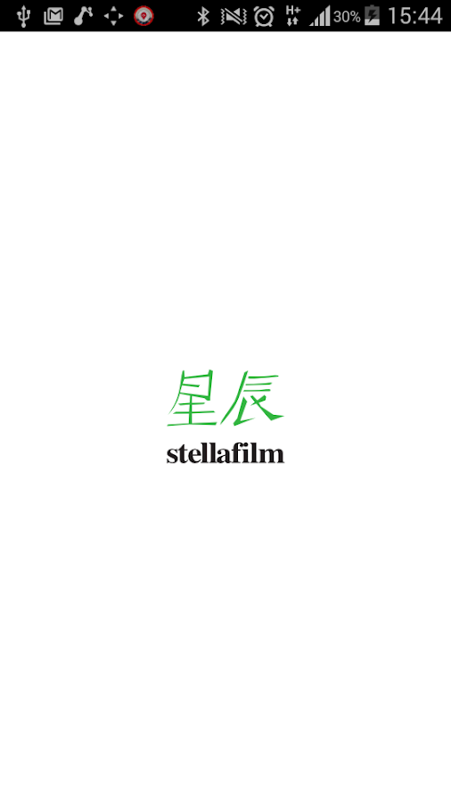 Stella Film- screenshot