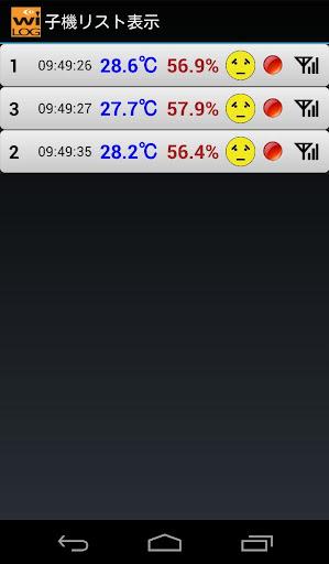 玩免費工具APP|下載WiLOG LINK APP app不用錢|硬是要APP