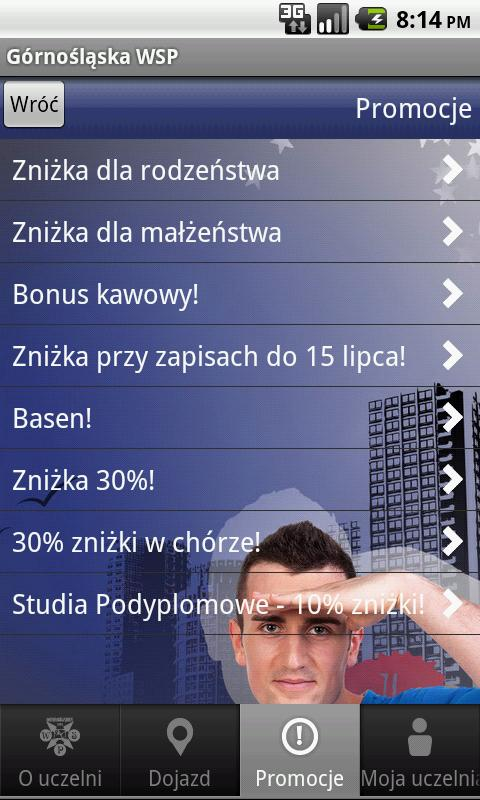 Górnośląska WSP- screenshot