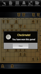 Shogi Lv.100 (Japanese Chess)- screenshot thumbnail