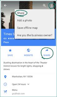 Send To Car - screenshot thumbnail