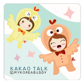 Kakaotalk Theme Chubby Chick