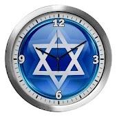 Shabbat Alarm Clock